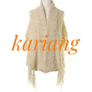 カリアング(kariang)のカリアング【美品】《冬物》モコモコ 3way フリンジ ストール プードル毛(ストール/パシュミナ)