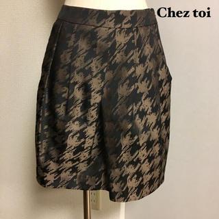 シェトワ(Chez toi)の【Chez toi】シェトワ ジャガードコクーンスカート(ひざ丈スカート)