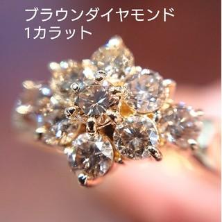 にゃんこ様専用✨K18 ブラウンダイヤモンド リング 1カラット 16号(リング(指輪))