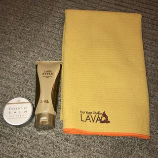 LAVA ラバラグ 美品 バーム 未使用開封品 ラバスタイル 多分未使用セット(ヨガ)