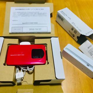 エヌイーシー(NEC)のスピードモバイルWi-Fi(PC周辺機器)