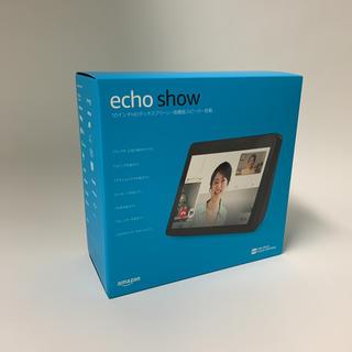 エコー(ECHO)のAmazon echo show 第二世代(スピーカー)