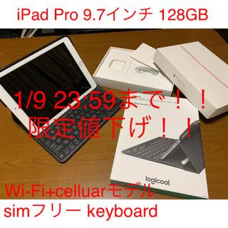 アイパッド(iPad)のYuki様専用(タブレット)