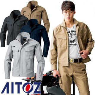 アイトス(AITOZ)のAITOZ 作業着 AZ60701 ネイビー 新品(ブルゾン)
