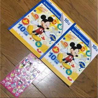 スクールノートブック2冊+ぷっくりシール
