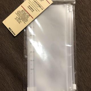 ムジルシリョウヒン(MUJI (無印良品))の無印パスポートケース クリアポケット (ファイル/バインダー)