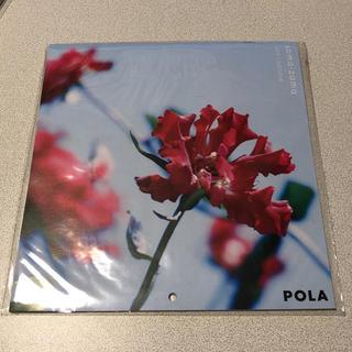 ポーラ(POLA)のポーラ カレンダー(カレンダー/スケジュール)