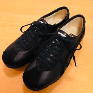 【1月末まで値引】オニツカタイガー 23.0 ブラック