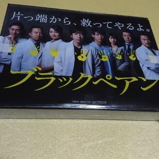 アラシ(嵐)の早期購入特典付き『ブラックペアン』DVD-BOX(TVドラマ)