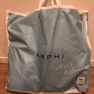 アンフィ(AMPHI)のAMPHI 福袋 新品 2019(ルームウェア)