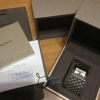 ショーメ(CHAUMET)のCHAUMETショーメ&クロコダイルハンドバック ケイシス 腕時計 ジャンク (腕時計)