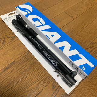 ジャイアント(Giant)のGIANT  携帯ポンプ  コントロールコンボプラス(工具/メンテナンス)