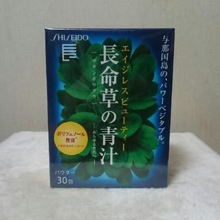 SHISEIDO (資生堂)