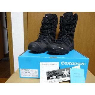 キャラバン(Caravan)の[美品] キャラバン スノーブーツ SHC-10 26cm 3E Black(ウインタースポーツ)