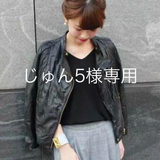 ノーブル(Noble)のじゅん5様専用  (ライダースジャケット)