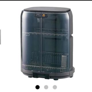 ゾウジルシ(象印)の象印 食器乾燥機【新品・未開封・未使用】EYーGB50HA(食器洗い機/乾燥機)