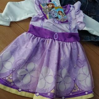 ディズニー(Disney)の新品なりきりソフィアドレスワンピ(ワンピース)