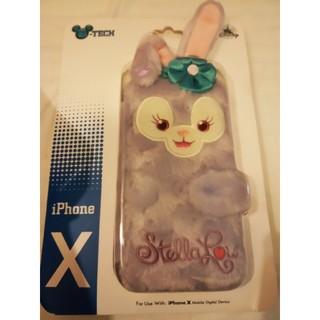 ステラルー(ステラ・ルー)の香港ディズニー ステラルーふさふさiPhoneXケース(iPhoneケース)