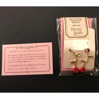 Honey Salon 薔薇のイヤリング