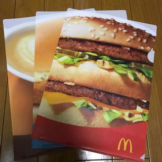 マクドナルド(マクドナルド)のマクドナルド クリアファイル3枚(クリアファイル)