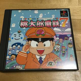 ハドソン(HUDSON)の桃太郎電鉄7 PSソフト(家庭用ゲームソフト)