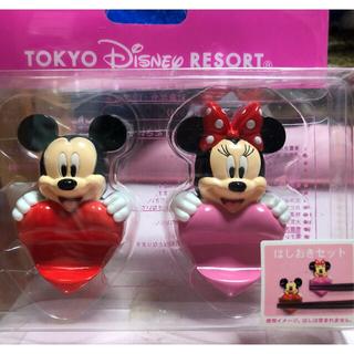 ディズニー(Disney)のミッキーミニー箸置き(日用品/生活雑貨)