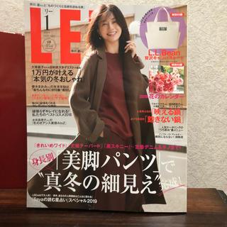 【522】LEE 1月号(ファッション)