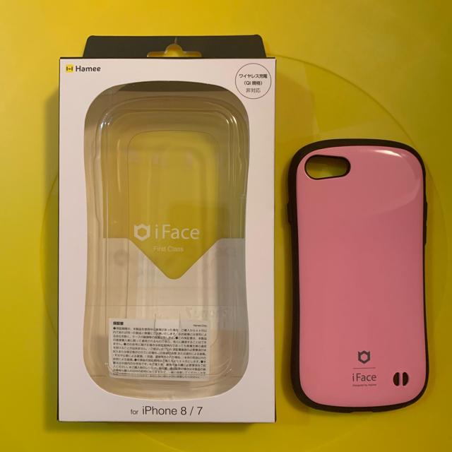 ルイヴィトン iphone8plus ケース 新作