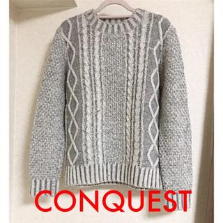 コンクエスト(CONQUEST)のCONQUEST ケーブルニット(ニット/セーター)
