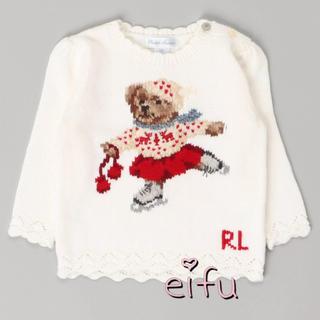 ラルフローレン(Ralph Lauren)のラルフローレン  ホリデー ベア セーター ニット90センチ(ニット)