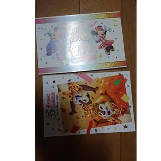 デイジー(Daisy)のディズニーランドホテル ポストカード 35周年(切手/官製はがき)