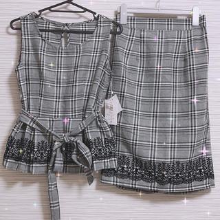 ギャルフィット(GAL FIT)のGAL FIT グレンチェック セットアップ(ひざ丈スカート)