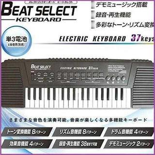 キーボード 電池式 電子ピアノ 鍵盤楽器  (ピアノ)