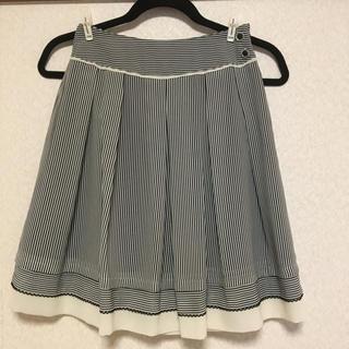 ネットディマミーナ(NETTO di MAMMINA)のスカート NETTO di MAMMINA  SSサイズ(ひざ丈スカート)