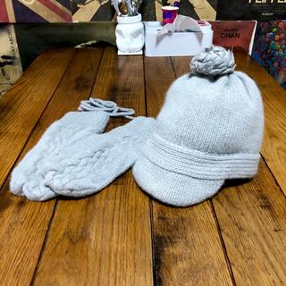 スライ(SLY)のSLYスライ アンゴラ混 ニット帽 グローブセット 手袋 帽子 グレーキャップ(キャスケット)