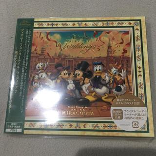 ディズニー(Disney)のディズニーフェアリーテイル・ウェディング東京ディズニーシー・ホテルミラコスタCD(その他)