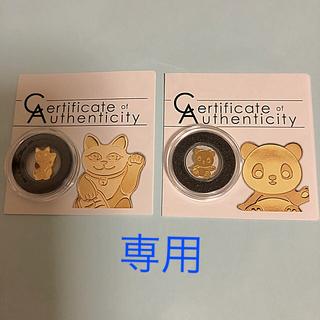 純金 本物 金貨 パラオ 金貨 招き猫 パラオ共和国 金 招き猫 縁起物(貨幣)