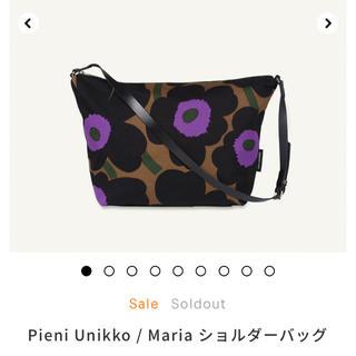 マリメッコ(marimekko)のPieni Unikko / Maria ショルダーバッグ  marimekko(ショルダーバッグ)