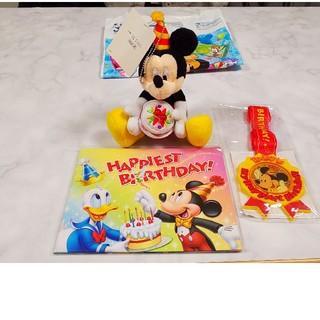 ディズニー(Disney)のディズニー バースデー セット(その他)