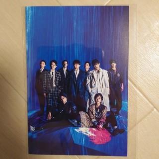 ゲキダンエグザイル(劇団EXILE)の劇団EXILE☆ポストカード☆非売品☆月刊EXILE(ミュージシャン)