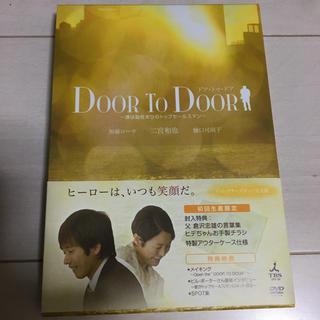 アラシ(嵐)の嵐dvd値引中(TVドラマ)