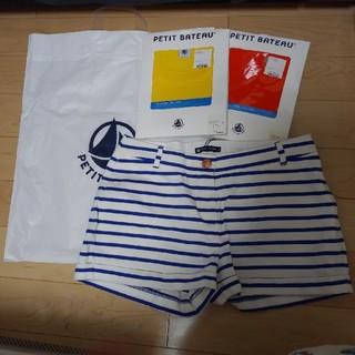 プチバトー(PETIT BATEAU)のプチバトー レディース Mサイズ(日本Lサイズ) 福袋 未使用品(Tシャツ(長袖/七分))