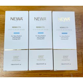 newaリフト アップジェル 3本セット(美容液)