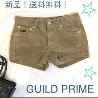 ギルドプライム(GUILD PRIME)の新品 雑誌掲載!GUILD PRIME コーデュロイショートパンツ (ショートパンツ)