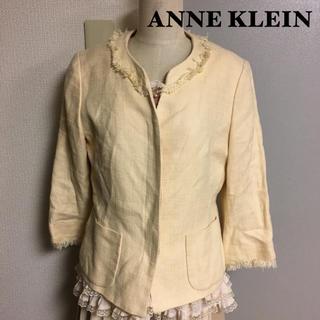 アンクライン(ANNE KLEIN)の【ANNE KLEIN】オフホワイト ツィードジャケット(ノーカラージャケット)