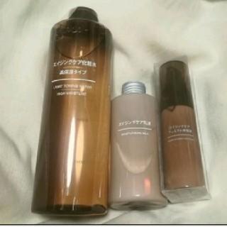 MUJI (無印良品) - 無印良品 エイジングケア *化粧水 高保湿タイプ、乳液、美容液3点セット