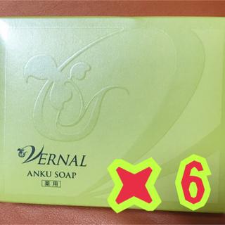 ヴァーナル(VERNAL)のsora様、専用⭕️アンクソープ6コセット⭕️ ヴァーナル ⭕️新品*未使用⭕️(洗顔料)
