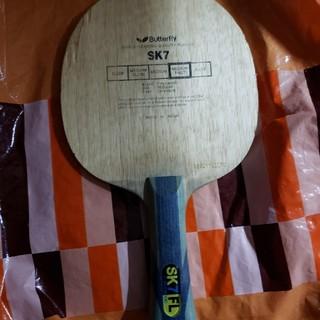 バタフライ(BUTTERFLY)のsk7 卓球ラケット(卓球)
