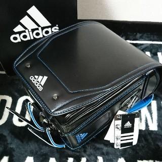 アディダス(adidas)の☆みーつ様専用☆adidasランドセル 新品 ブラックxブルー(ランドセル)