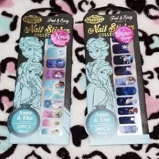ディズニー(Disney)の☆SALE☆アナと雪の女王 ネイルシール(ネイル用品)
